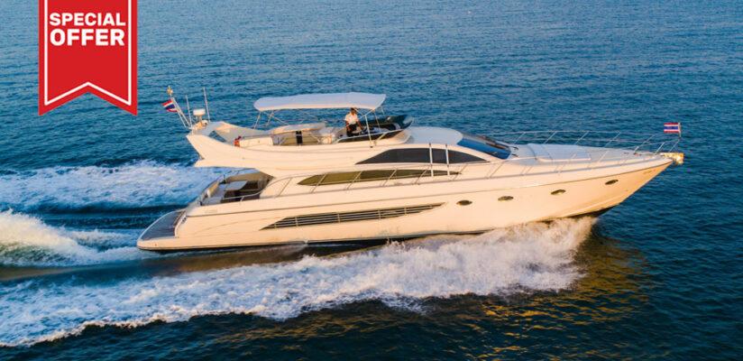 Riva 70 Motor Yacht Charter Phuket